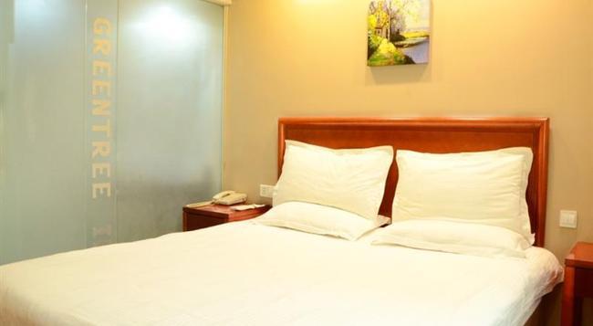 Greentree Inn Wuhan Wuchang Railway Station Hotel - Wuhan - Bedroom