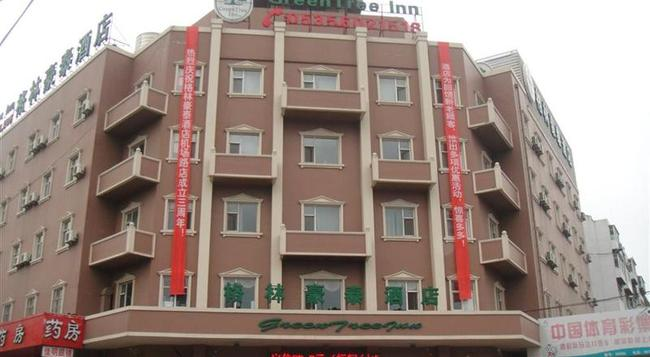Greentree Inn Yantai Airport Road Hotel - Yantai - Building