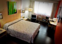 Abba Centrum Alicante Hotel - Alicante - Bedroom