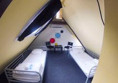 The Flying Pig Uptown Hostel - Amsterdam - Bedroom