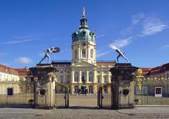 Schlosspark Hotel - Berlin - Attractions