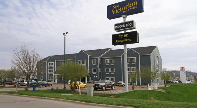 New Victorian Inn & Suites In Sioux City, Ia - Sioux City - Building