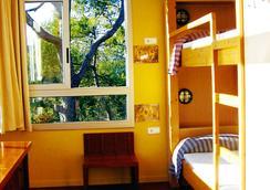 InOut Hostel Barcelona - Barcelona - Bedroom