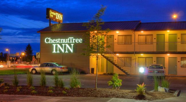 Chestnut Tree Inn Portland Mall 205 - Portland - Building
