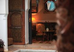 Riad Lyla - Marrakesh - Lounge