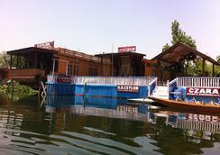 House Boat Czara - Srinagar - Attractions