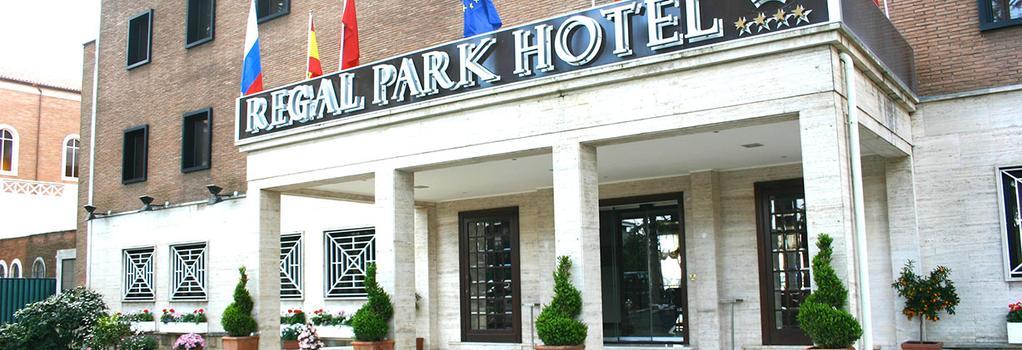 Regal Park Hotel - Rome - Building