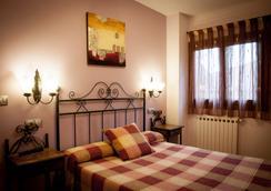 Complejo Ametzagana - San Sebastian - Bedroom