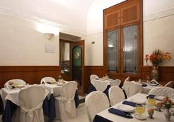 Hotel Sonya - Rome - Restaurant