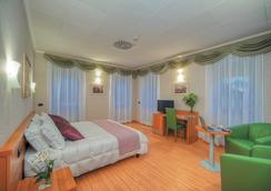 Green Park Hotel Pamphili - Rome - Bedroom