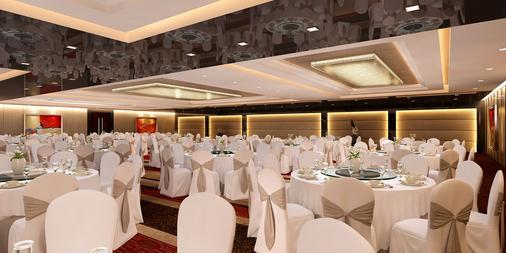 Peninsula Excelsior Hotel - Singapore - Banquet hall