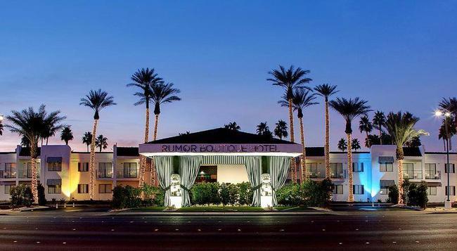 Serene Vegas Hotel - Las Vegas - Building