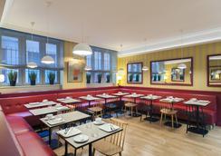 Hôtel des Artistes - Lyon - Restaurant