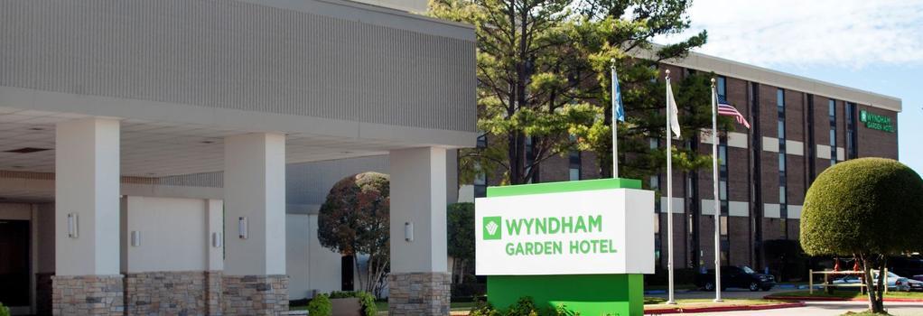 Wyndham Garden Shreveport South - Shreveport - Building