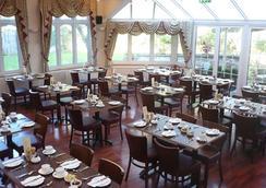 Glenlyn Hotel - London - Restaurant