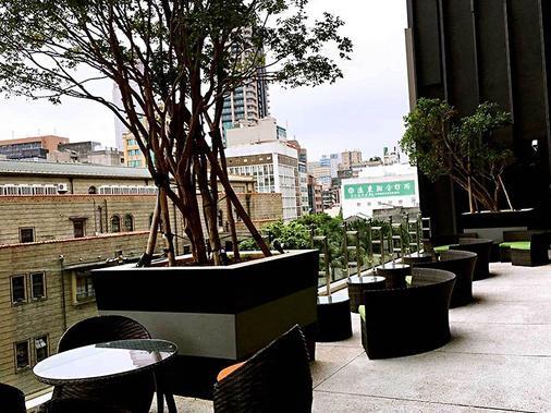 Hotel Midtown Richardson - Taipei - Patio