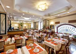 Vibe Giolli Nazionale - Rome - Restaurant