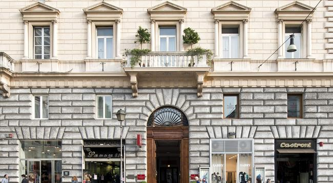 Giolli Nazionale - Rome - Building