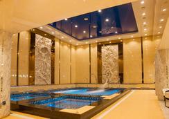 Soyol Wellness Center - Ulan Bator - Pool