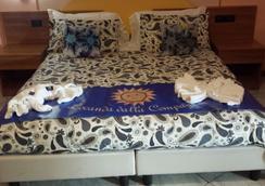 Locanda dalla Compagnia - Riomaggiore - Bedroom