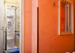 Hotel Vecchio Borgo - Palermo - Bedroom