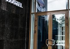Boutiqe Hostel Vokrug Sveta - Ekaterinburg - Outdoor view
