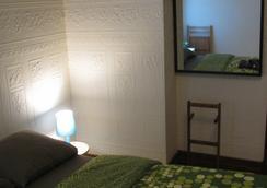 Gîte Urbain La Lanterne - Montreal - Bedroom