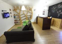 Eco Hostel - Tomsk - Lobby