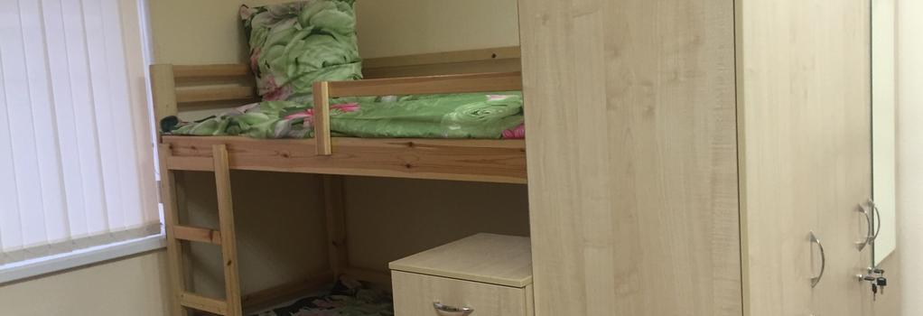 Sleepland - Moscow - Bedroom
