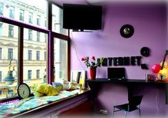 Red House Hostel - Saint Petersburg - Living room