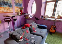 Red House Hostel - Saint Petersburg - Lounge