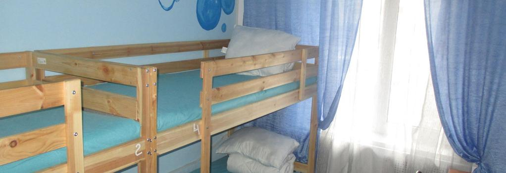 Matershka City Hostel - Krasnoyarsk - Bedroom