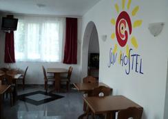 Sun Hostel Budva - Budva - Restaurant