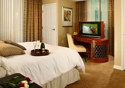 Luxury Suites International At The Signature - Las Vegas - Bedroom