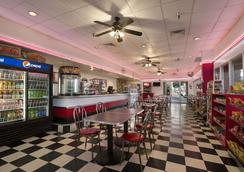 Ramada Kissimmee Gateway - Kissimmee - Restaurant