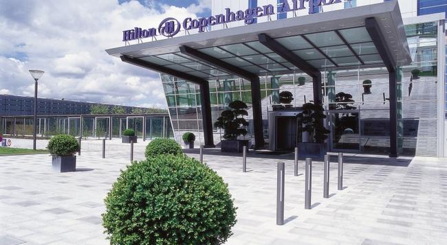 Hilton Copenhagen Airport - Kastrup - Building
