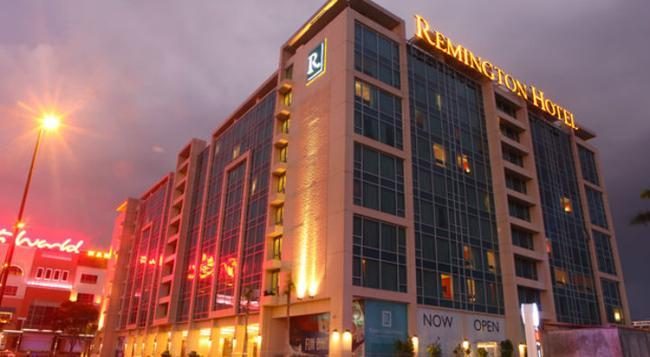 Remington Hotel - Pasay - Building