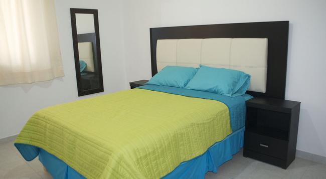 Casa Maria Elena - Mexico City - Bedroom