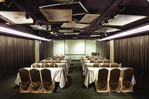 Fx Hotel Taipei Nanjing East Road Branch - Taipei - Meeting room