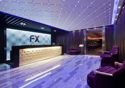 Fx Hotel Taipei Nanjing East Road - Taipei - Lobby