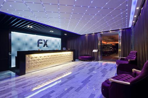 Fx Hotel Taipei Nanjing East Road Branch - Taipei - Front desk