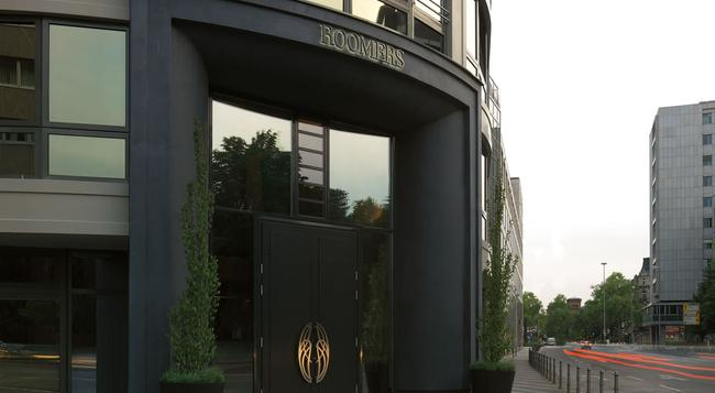 Roomers - Frankfurt am Main - Building
