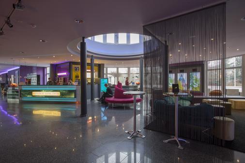 Designhotel + CongressCentrum Wienecke XI. - Hannover - Lobby