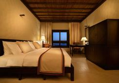 Atana Musandam Resort - Khasab - Bedroom