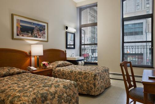 Americana Inn - New York - Bedroom