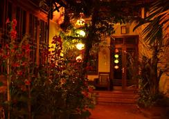 The Hoi An Orchid Garden Villas - Hoi An - Outdoor view