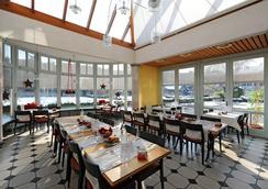 Hotel Bildungszentrum 21 - Basel - Restaurant