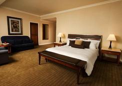 Veneto Hotel & Casino - Panama City - Bedroom