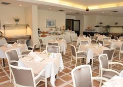 Ege Palas Business Hotel - Izmir - Restaurant