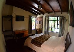 Arupo Bed And Breakfast - Quito - Bedroom
